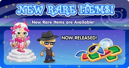 new rares 1-28-16