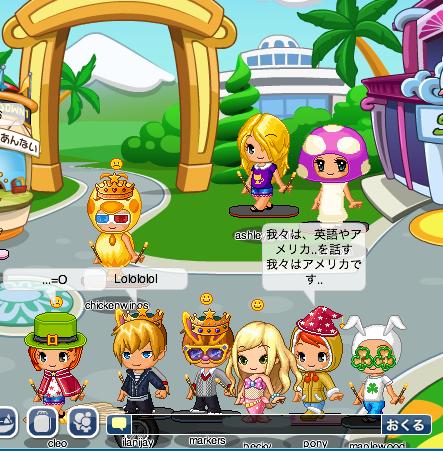 Fantage Japan users